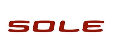 速尔/SOLE