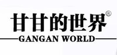 甘甘的世界/GANGANWORLD