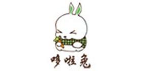 哆啦兔母婴