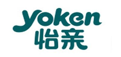 怡亲YOKEN