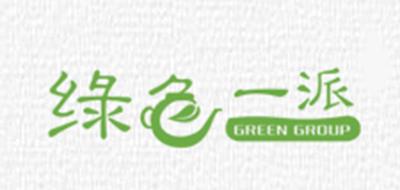 绿色一派/GREENGROUP