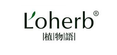 植物语LOHERB