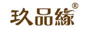 玖品缘官方旗舰店
