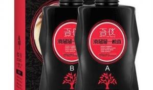 头发软化剂哪个牌子好 头发软化剂十大品牌排行榜推荐