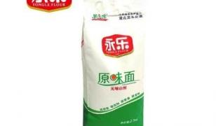 山东什么牌子的面粉好 山东十大面粉品牌