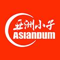 asianbum旗舰店