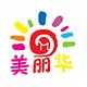 西藏美丽华旅行社专营店