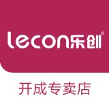 lecon乐创开成专卖店