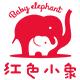 红色小象东印专卖店