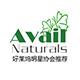 AvailNaturals海外旗舰店