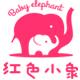 红色小象尚印专卖店