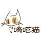 嘀嗒猫食品旗舰店