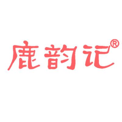 鹿韵记旗舰店