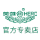 hero英雄夫川专卖店