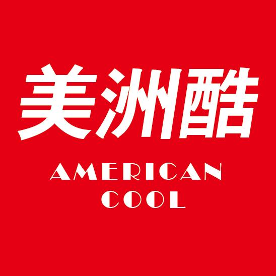美洲酷旗舰店