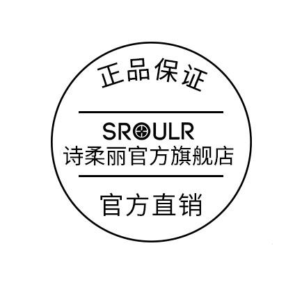 诗柔丽化妆品旗舰店